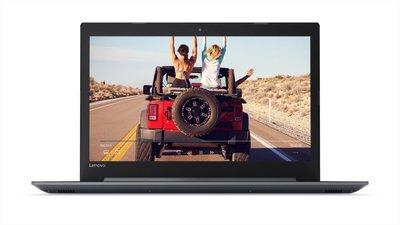 Lenovo IdeaPad V320 17.3 / i5-7200U / 8GB / 256GB / W10
