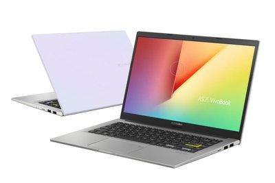 ASUS X413JA 14.0 F-HD / i5-1035G1 / 8GB / 512GB / W10P / WHITE